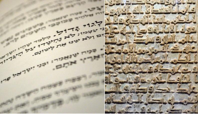 Arabic Hebrew